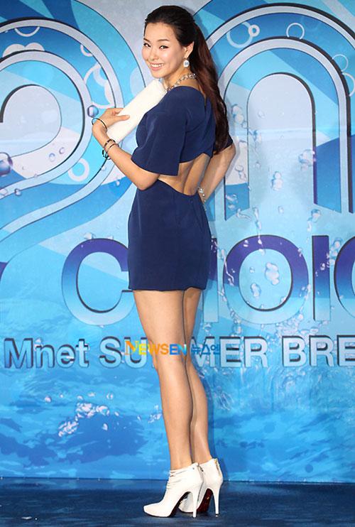 Hoa hậu Hàn Quốc quyến rũ trong làn mưa - 2