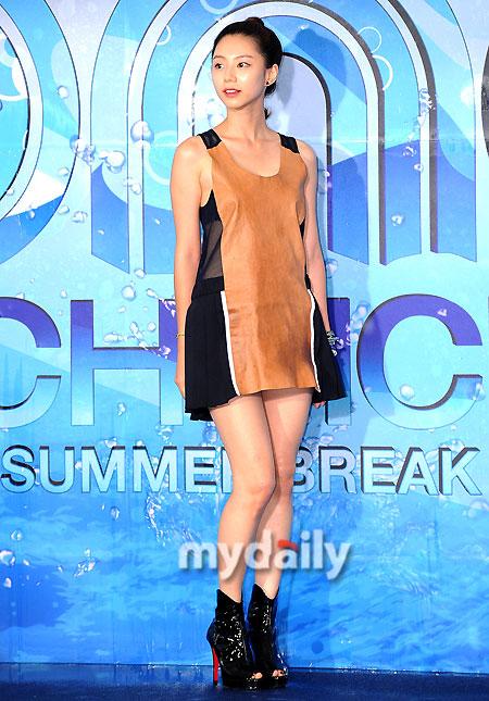 Hoa hậu Hàn Quốc quyến rũ trong làn mưa - 12