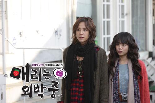 Jang Keun Suk coi fans là… vợ - 11