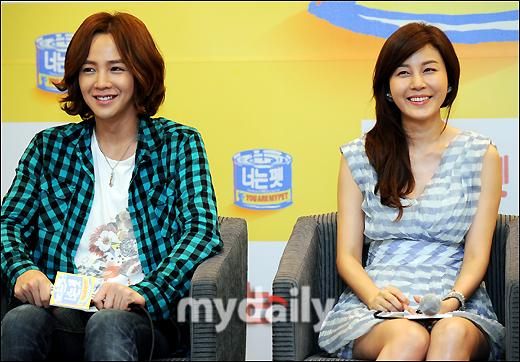Jang Keun Suk coi fans là… vợ - 10