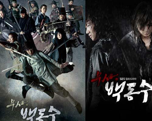 Phim cổ trang Hàn lộ diện ác nhân - 3