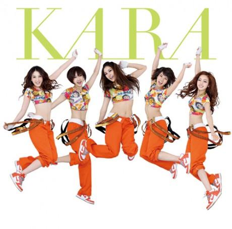 Học cách tập bụng của mỹ nữ nhóm Kara - 1