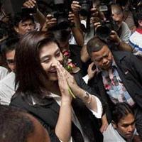 Nữ Thủ tướng Thái Lan trước nguy cơ hạ bệ