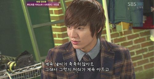 Lee Min Ho phân trần về scandal - 5