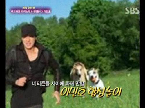 Lee Min Ho phân trần về scandal - 7