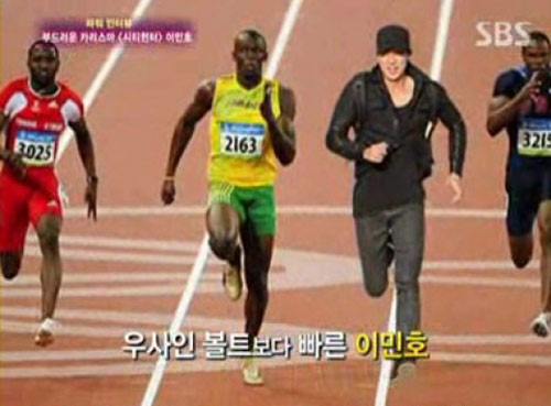 Lee Min Ho phân trần về scandal - 8