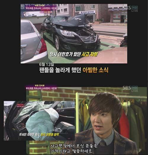 Lee Min Ho phân trần về scandal - 3