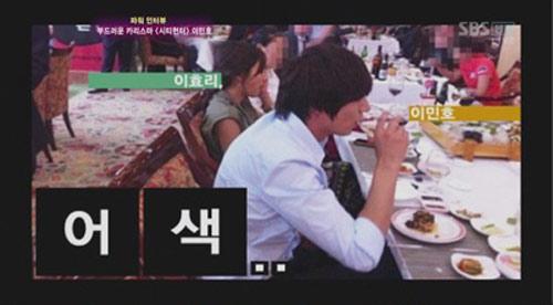 Lee Min Ho phân trần về scandal - 2
