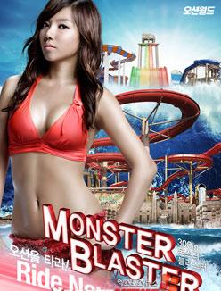 """10 người đẹp bikini """"nóng"""" nhất giải trí Hàn hè 2011 - 12"""