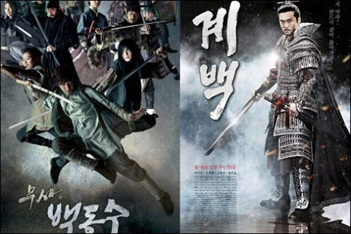 Cảnh nóng phim Hàn lại bị chỉ trích - 5