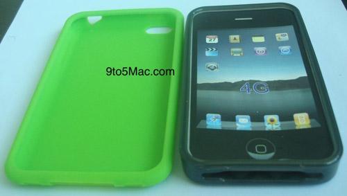 Phát hiện iPhone 5 phiên bản 16/32GB - 3