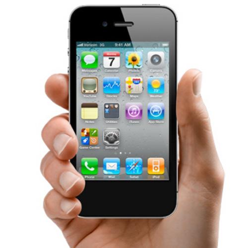 iPhone 5 ra mắt tại Canada? - 1