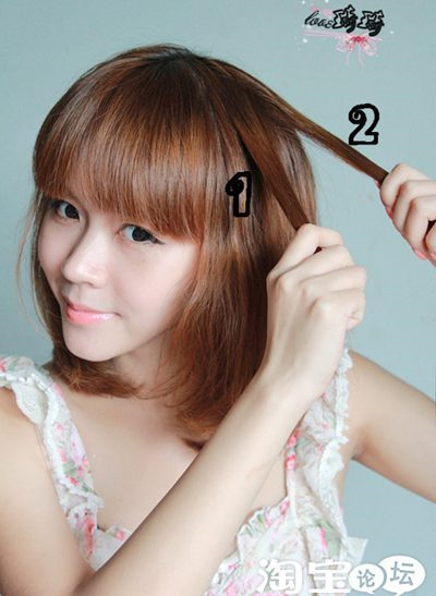 Điệu với 2 cách tết tóc mới - 2