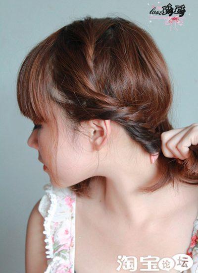 Điệu với 2 cách tết tóc mới - 6