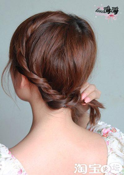 Điệu với 2 cách tết tóc mới - 7