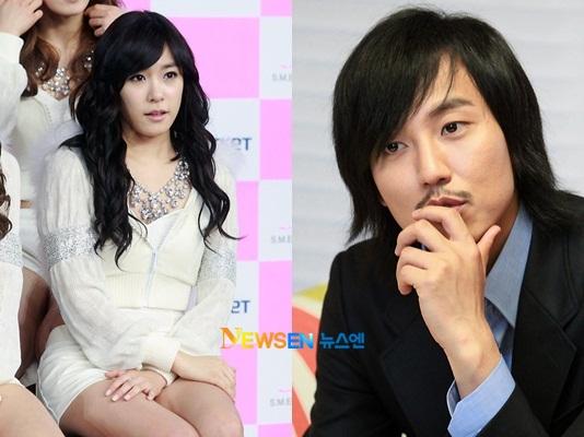 Thành viên 2PM và SNSD lại thân mật - 11