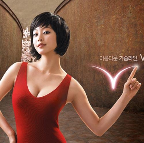 Sốc: Han Ye Seul sẽ trở lại phim trường - 3