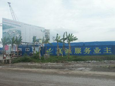 Phố Trung Quốc ở Hải Phòng, Tin tức trong ngày, pho trung quoc, viet nam, cong nhan, tin tuc, tin hot, tin hay