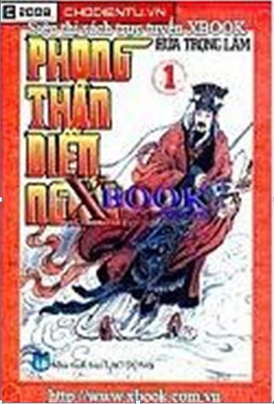 Phong Thần: Nốt trầm thành công của làng game Việt - 4