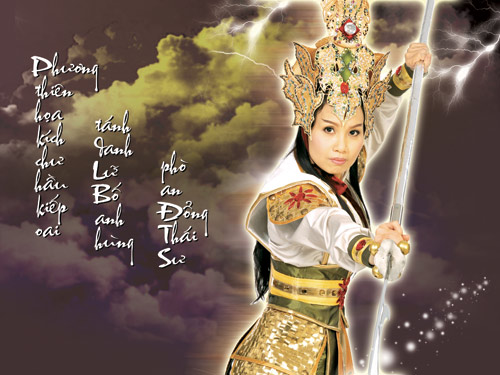 Cẩm Ly giả trai yêu Hoài Linh - 2