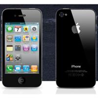 Đua nhau giảm giá iPhone 4