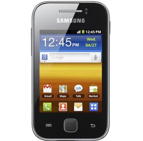 Samsung công bố Galaxy W, M Pro, Y và Y Pro - 2