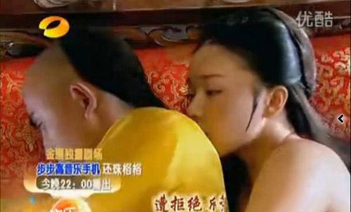 """Tân Hoàn Châu lộ cảnh """"nóng"""" gây sốc - 6"""