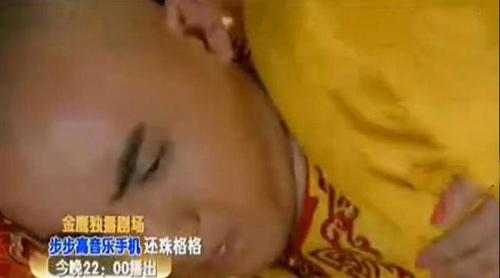 """Tân Hoàn Châu lộ cảnh """"nóng"""" gây sốc - 7"""