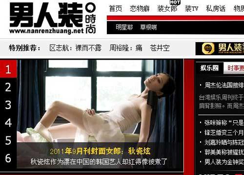 Chu Ja Hyun lại nude với hanbok - 3