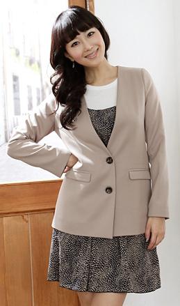 Tư vấn: Chọn áo blazer khối cho công sở - 16