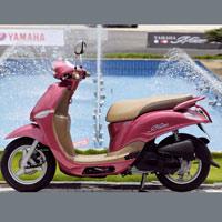 Yamaha Việt Nam tung ra thị trường xe tay ga mới Nozza