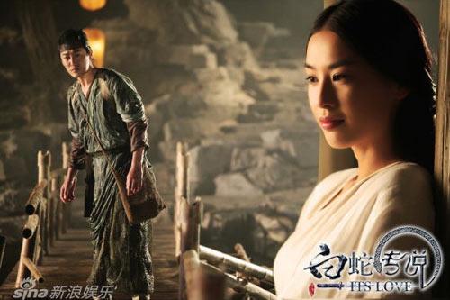 """Lâm Phong """"vụng trộm"""" với Huỳnh Thánh Y - 1"""