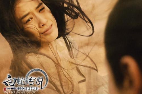 """Lâm Phong """"vụng trộm"""" với Huỳnh Thánh Y - 7"""