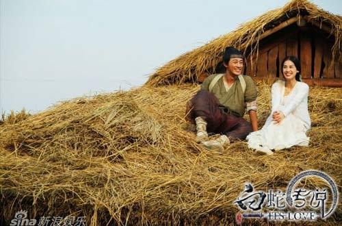 """Lâm Phong """"vụng trộm"""" với Huỳnh Thánh Y - 9"""