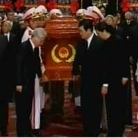 Lễ truy điệu Nguyên Chủ tịch nước Võ Chí Công