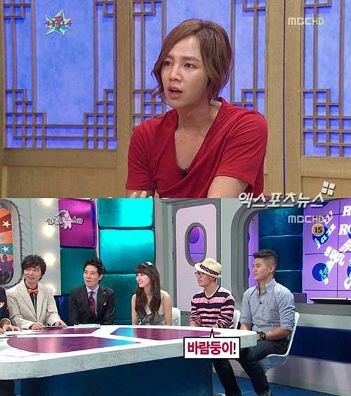 Jang Geun Suk khai hết các bí mật - 6