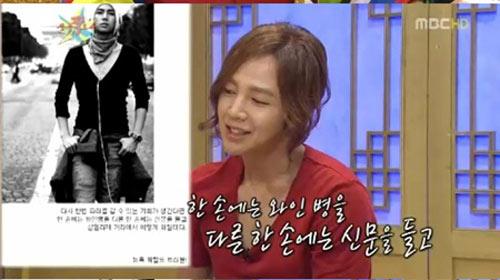 Jang Geun Suk khai hết các bí mật - 5