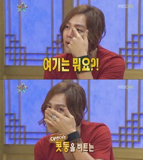 Jang Geun Suk khai hết các bí mật - 2