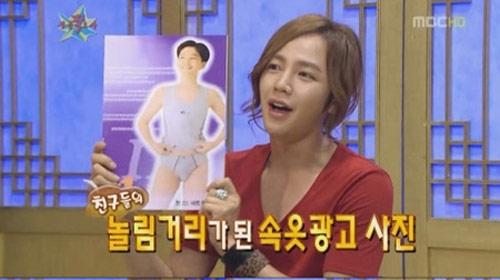 Jang Geun Suk khai hết các bí mật - 3