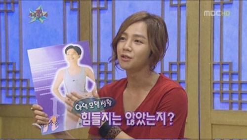 Jang Geun Suk khai hết các bí mật - 4