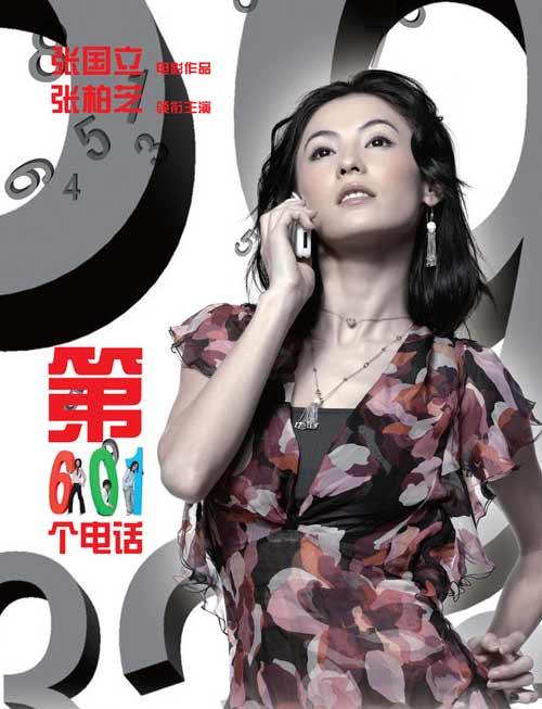 """Trương Bá Chi diễn cảnh """"nóng"""" bạo lực - 9"""