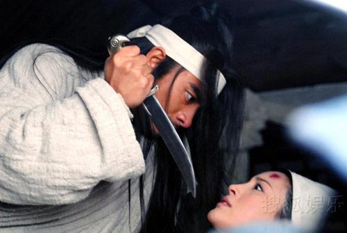 """Video phim: Phan Kim Liên """"tằng tịu"""" Tây Môn Khánh - 5"""