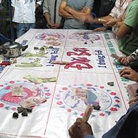 Sòng bạc trá hình hội chợ