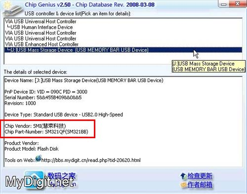 Sửa lỗi USB không cho format - 5