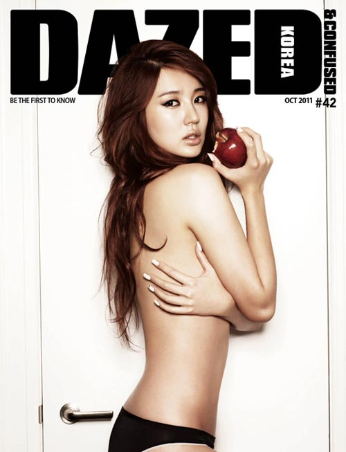 Yoon Eun Hye sexy hơn cả nude - 2