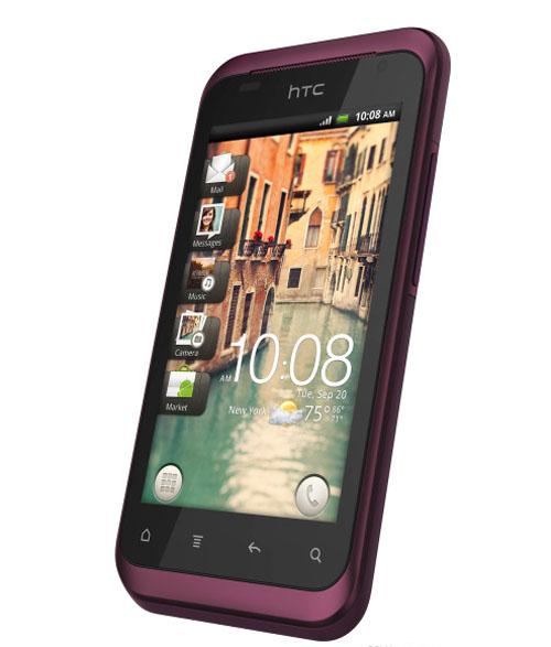 HTC Rhyme – ĐTDĐ cho phái đẹp ra mắt - 4