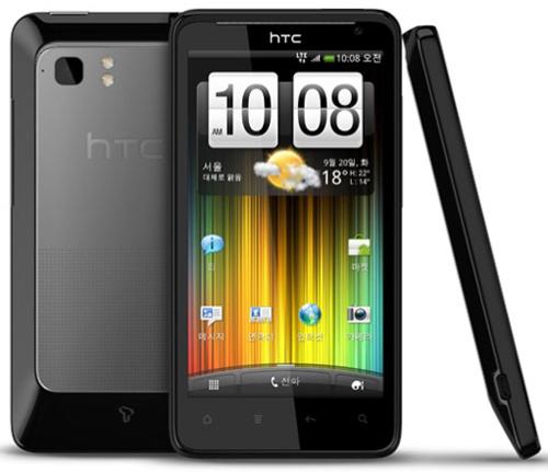 HTC Raider 4G lõi kép 1.5GHz trình làng - 1