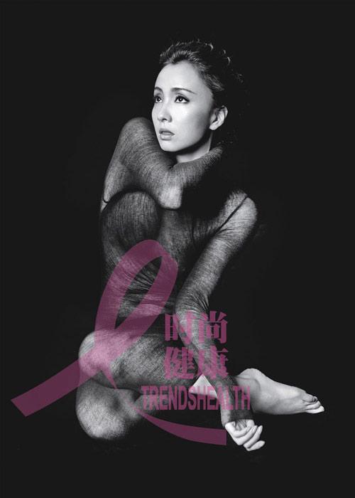 Dương Mịch khỏa thân vì sức khỏe phụ nữ - 3