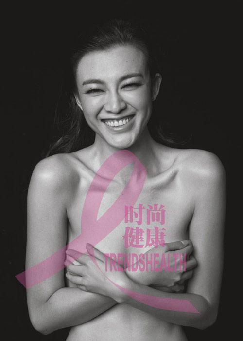 Dương Mịch khỏa thân vì sức khỏe phụ nữ - 6