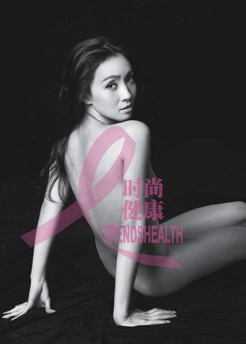 Dương Mịch khỏa thân vì sức khỏe phụ nữ - 2